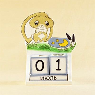 Календарь «Кролик у пруда»