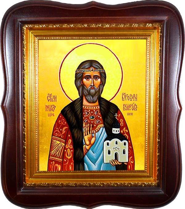 Владислав Сербский Святой Князь. Икона на холсте.