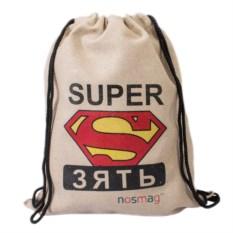 Набор носков в мешке «Супер зять»