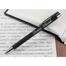 Ручка с гравировкой Лидер (цвет — черный)