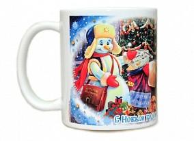Подарочная кружка Дед Мороз и Снеговик-почтальон