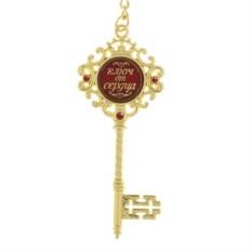 Брелок-талисман Ключ от сердца