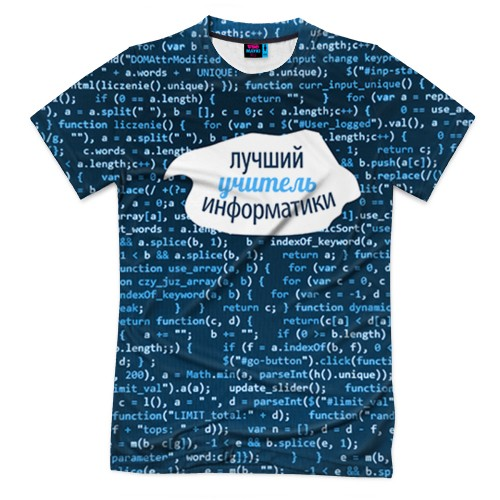 Мужская футболка 3D Лучший учитель информатики