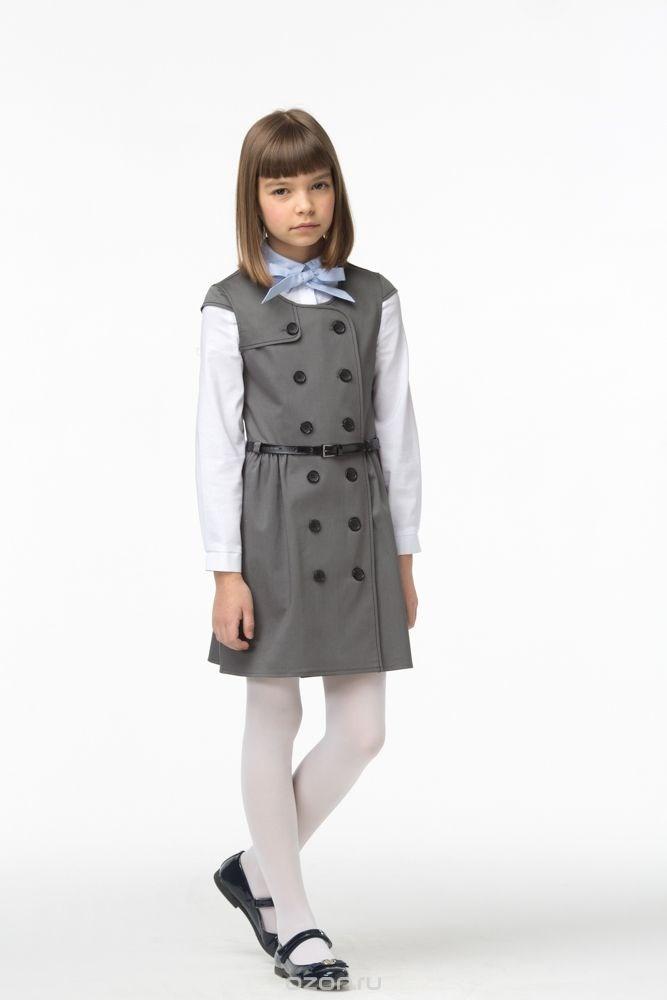 Серый сарафан с коротким рукавом для девочек Смена