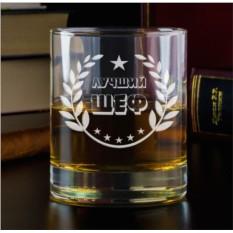 Бокал для виски Лучший шеф