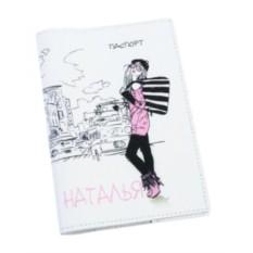 Обложка для паспорта Наталья