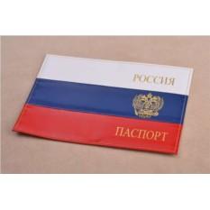 Обложка для паспорта из кожи Флаг России Eclat