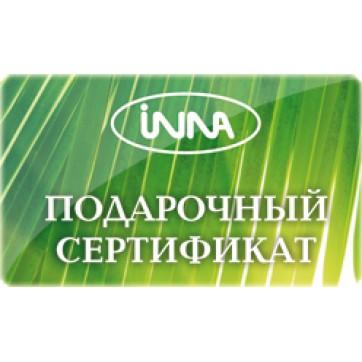 Туристический сертификат ИННА ТУР