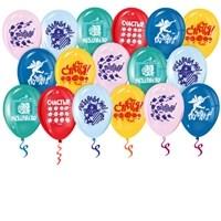 Латексные шары под потолок Поздравления