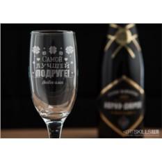 Бокал для шампанского Самой лучшей подруге