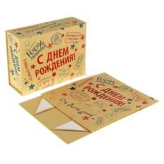 Коробка трансформер Штампы С днем рождения