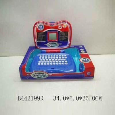 Компьютер обучающий Эксперт
