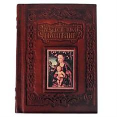 Книга Рождественское Евангелие