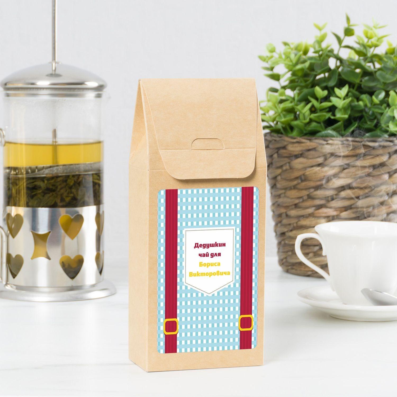 фото красивых упаковок для чая гордо