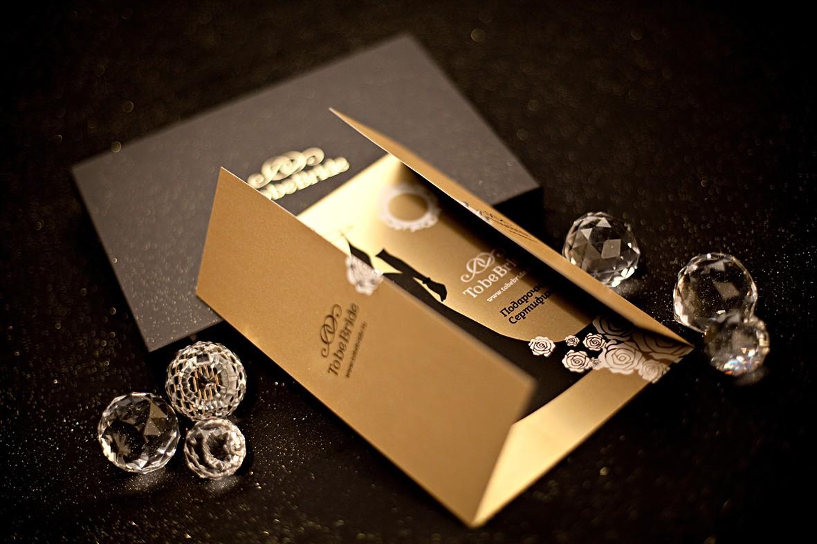 Сертификат салона вечерней и свадебной моды 30 000