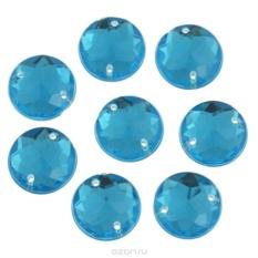 Пришивные стразы Астра, акриловые, круглые, голубые, диаметр 15 мм, 8 шт