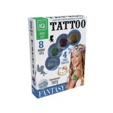 Набор для временных татуировок для девочек Fantasy