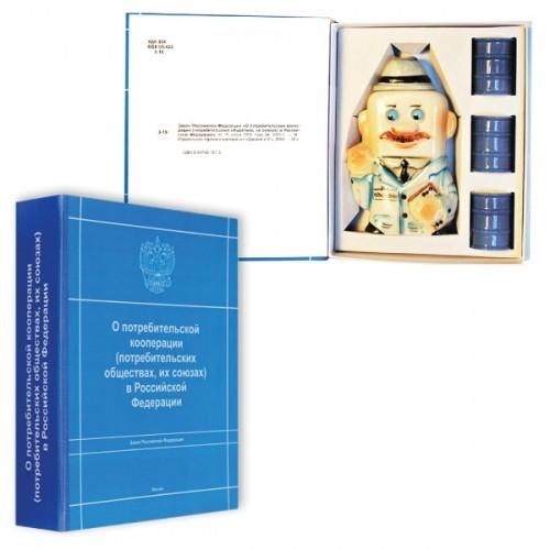 Книга-шкатулка Закон РФ О потребительской кооперации в РФ