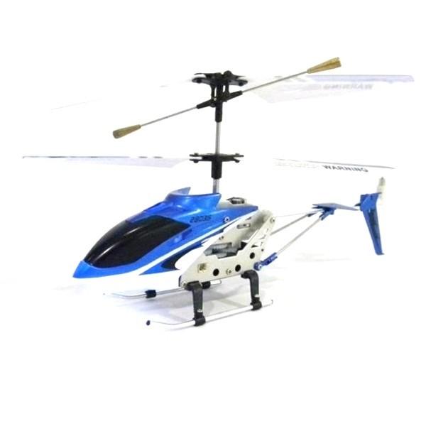 Радиоуправляемый вертолет Shuangxing 28035 Micro