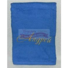 Махровое полотенце с именем