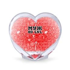Сувенир-сердце Муж 80 lvl