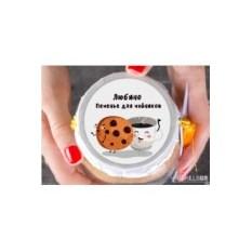 Набор для изготовления печенья «Печенье для чайников»