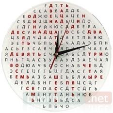Часы настенные  Буквы