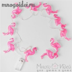 Светодиодная декоративная гирлянда Фламинго