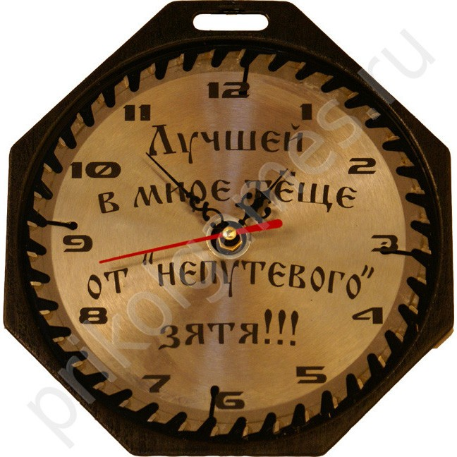 Прикольные часы в виде пилы