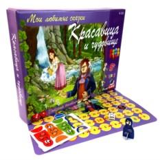 Настольная игра «Красавица и Чудовище»