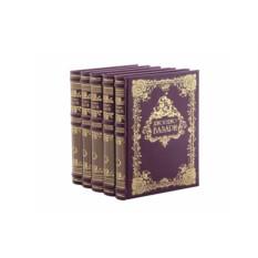 Вазари в 5-ти томах
