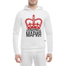Мужская белая толстовка-кенгуру Императрица Маша