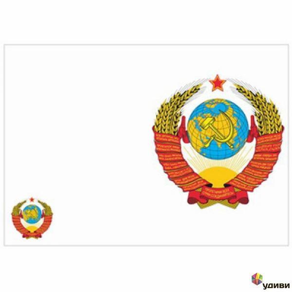 Обложка для паспорта Герб СССР