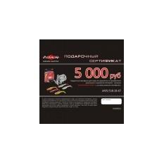 Подарочный сертификат интернет-магазина Mikado-shop
