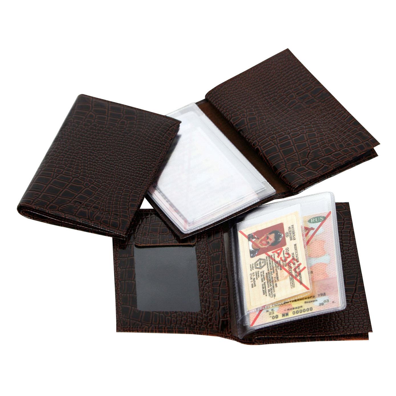 Бумажник водителя с отделением для паспорта