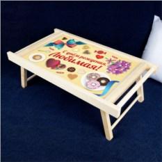 Столик для завтрака С днем рождения, любимая