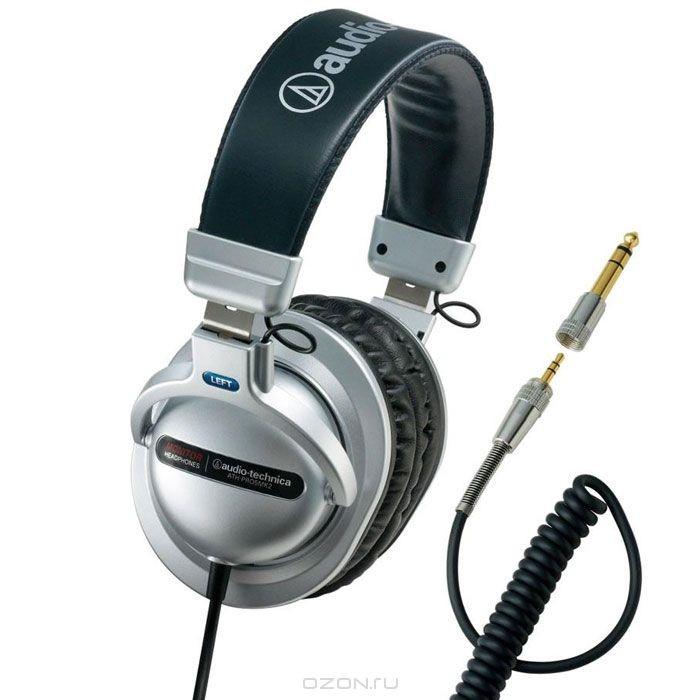 Наушники Audio-Technica ATH-PRO5MK2, Silver