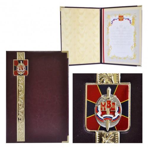 Представительская папка «Экслюзив-МВД»