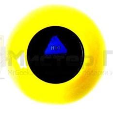 Желтый магический Шар для принятия решений 8 Смайлик