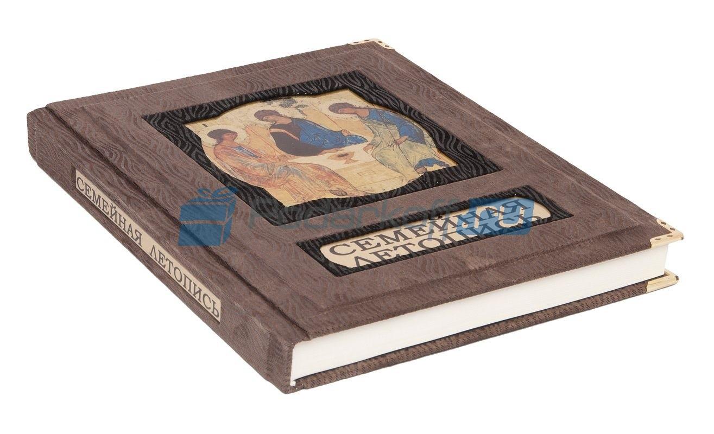 Подарочная книга в обложке из натуральной кожи Семейная летопись