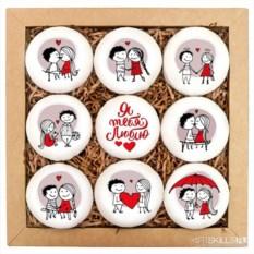 Большой набор печенья Я тебя люблю!