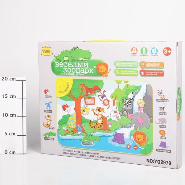 Развивающий игровой коврик Веселый зоопарк
