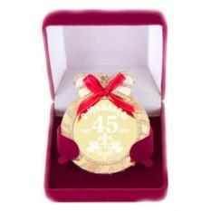 Медаль на цепочке С Юбилеем 45 лет