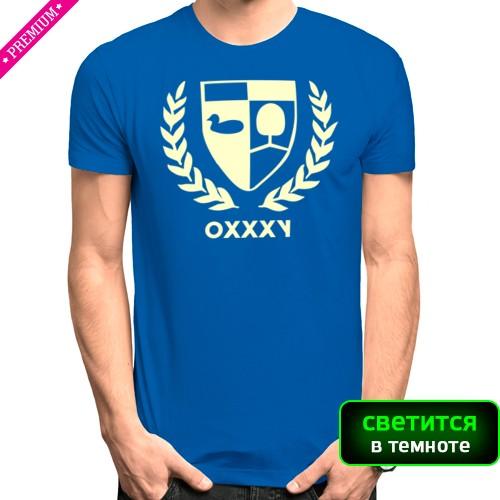 Мужская футболка Stedman Oxxxymiron Утка и Липа
