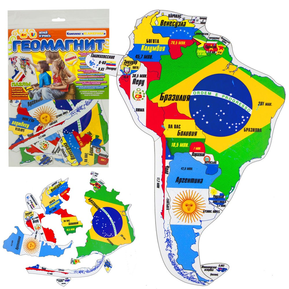 Магнитный гео-пазл «Южная Америка»