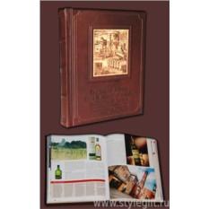Книга Большая книга вин и алкогольных напитков мира