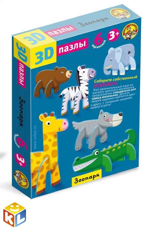 Пазл 3d Зоопарк