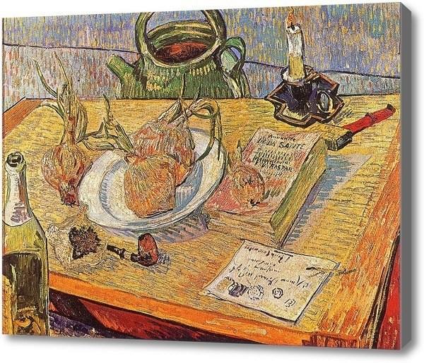 Репродукция картины Ван Гога