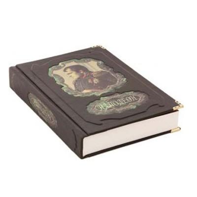 Книга Военное искусство.. Наполеон Бонапарт