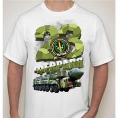 Мужская футболка 23 февраля, ракетные войска